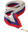 Stuha na medaili -  trikolora èeská