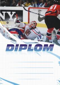 Diplom hokej - 6608