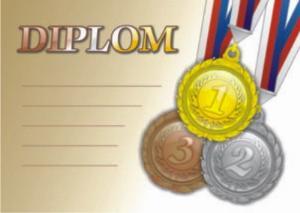 Diplom neutrální - 6712