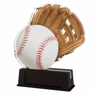 Baseballová trofej - FA212M9